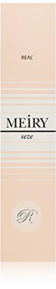 ピンチ科学疎外するメイリー セゼ(MEiRY seze) ヘアカラー 1剤 90g ベージュ