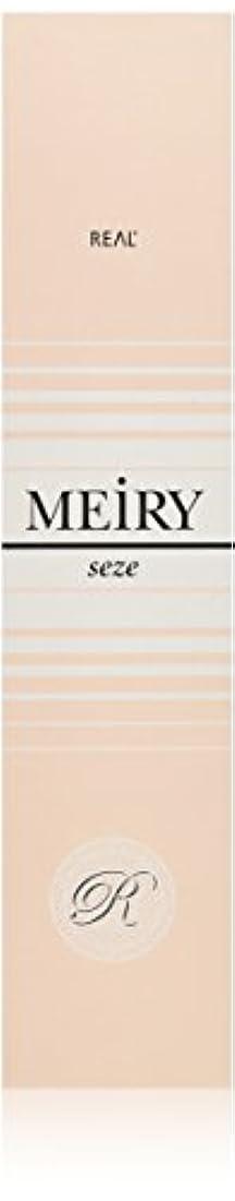 楽観的外交フェロー諸島メイリー セゼ(MEiRY seze) ヘアカラー 1剤 90g ベージュ