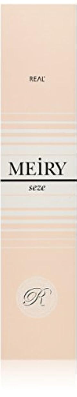 メイリー セゼ(MEiRY seze) ヘアカラー 1剤 90g ベージュ