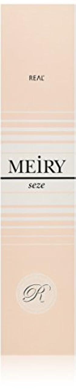 夕食を食べる変成器追い越すメイリー セゼ(MEiRY seze) ヘアカラー 1剤 90g ベージュ