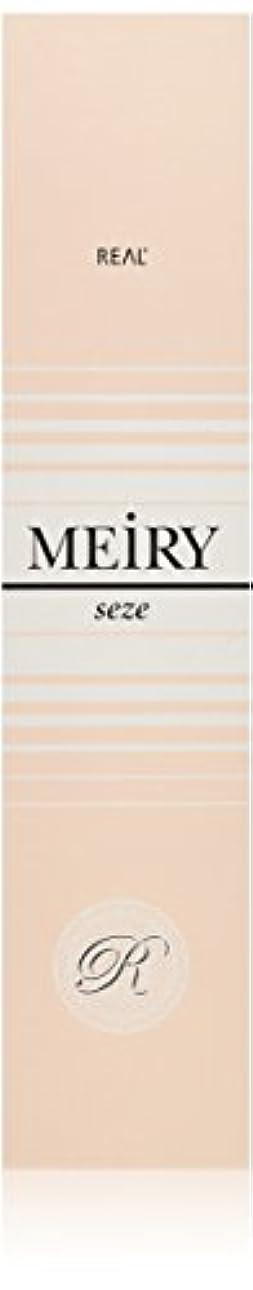 鰐群がるディプロマメイリー セゼ(MEiRY seze) ヘアカラー 1剤 90g ベージュ