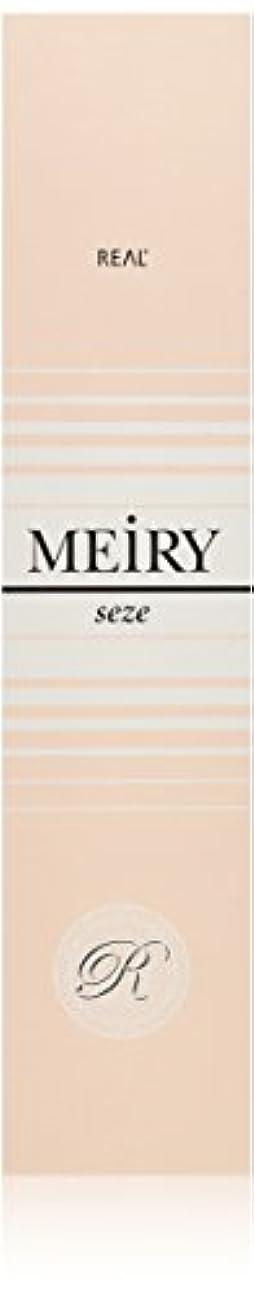 にやにや取得早熟メイリー セゼ(MEiRY seze) ヘアカラー 1剤 90g ベージュ
