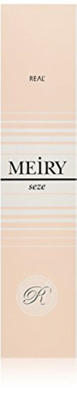 ファンシーそよ風笑いメイリー セゼ(MEiRY seze) ヘアカラー 1剤 90g ベージュ