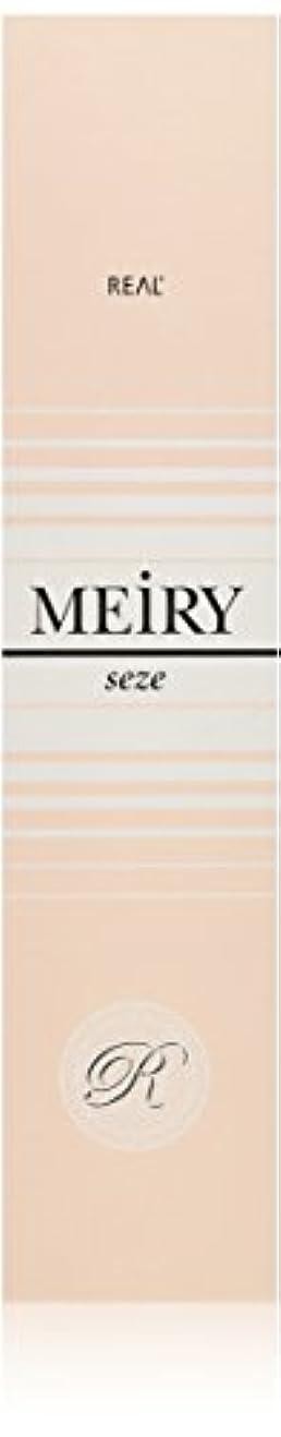 アピールアラバマ含むメイリー セゼ(MEiRY seze) ヘアカラー 1剤 90g ベージュ