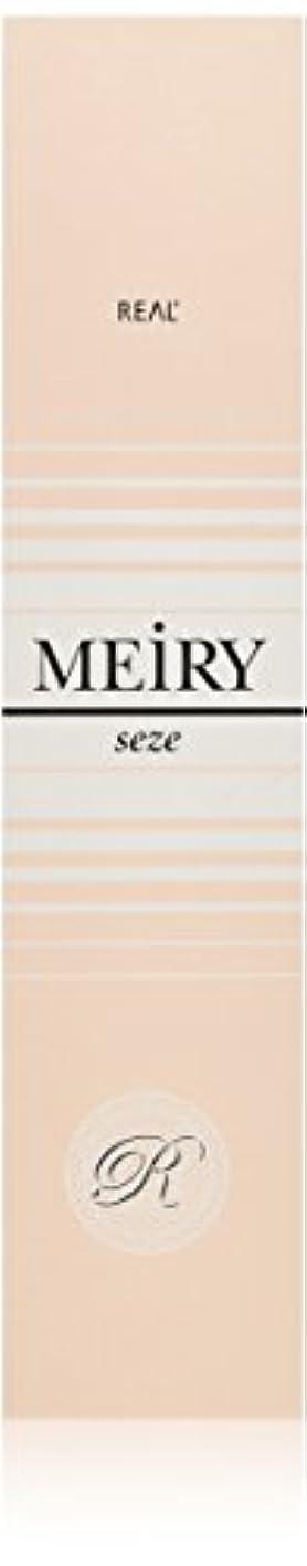 まばたき厳密に発表メイリー セゼ(MEiRY seze) ヘアカラー 1剤 90g ベージュ
