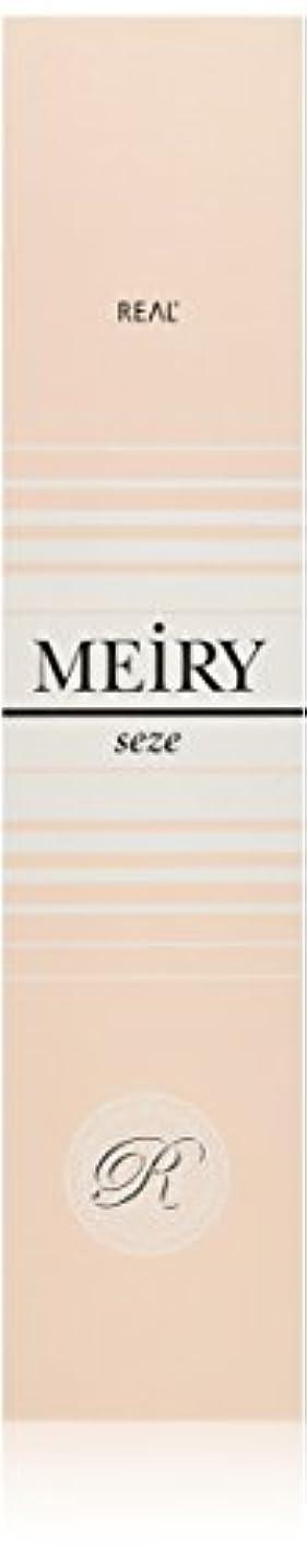 眩惑する宅配便理想的メイリー セゼ(MEiRY seze) ヘアカラー 1剤 90g ベージュ