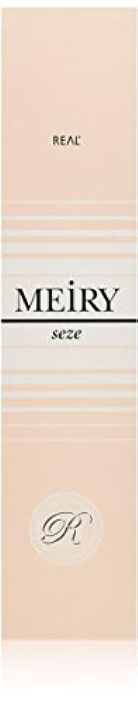 彼バットアミューズメイリー セゼ(MEiRY seze) ヘアカラー 1剤 90g ベージュ