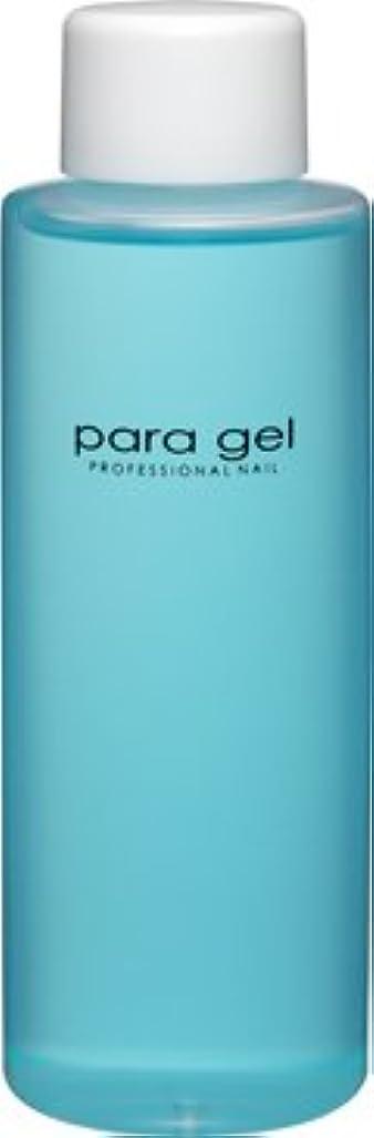 吸い込む母性同時★para gel(パラジェル) <BR>パラプレップ 120ml