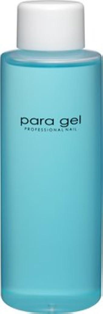 既婚最大の換気★para gel(パラジェル) <BR>パラプレップ 120ml