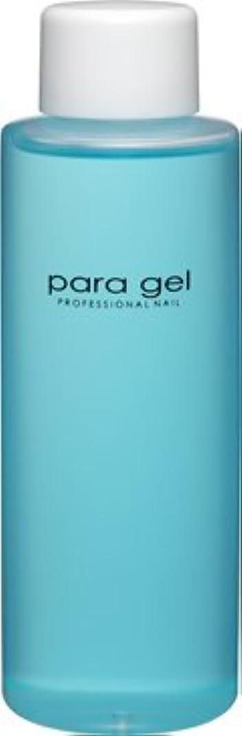 完全に発症使い込む★para gel(パラジェル) <BR>パラプレップ 120ml