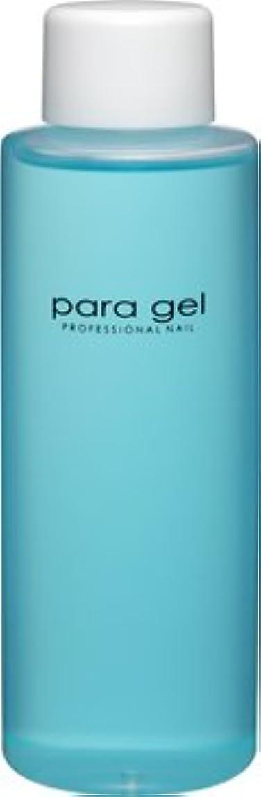緊張ヒューマニスティック細胞★para gel(パラジェル) <BR>パラプレップ 120ml