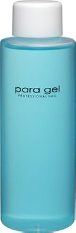 急勾配の経済けがをする★para gel(パラジェル) <BR>パラプレップ 120ml