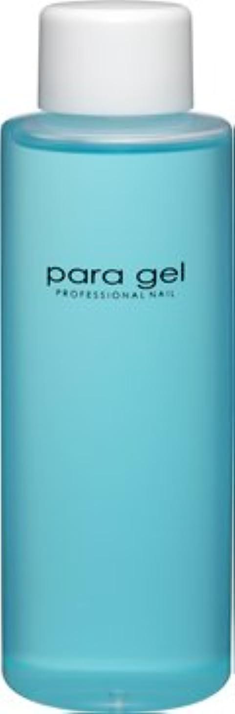 免疫泥沼契約する★para gel(パラジェル) <BR>パラプレップ 120ml