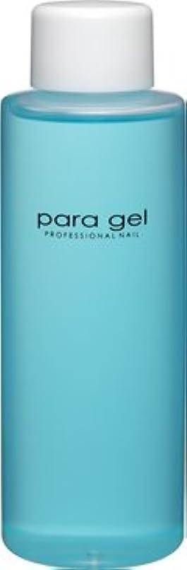 予備規制する模索★para gel(パラジェル) <BR>パラプレップ 120ml