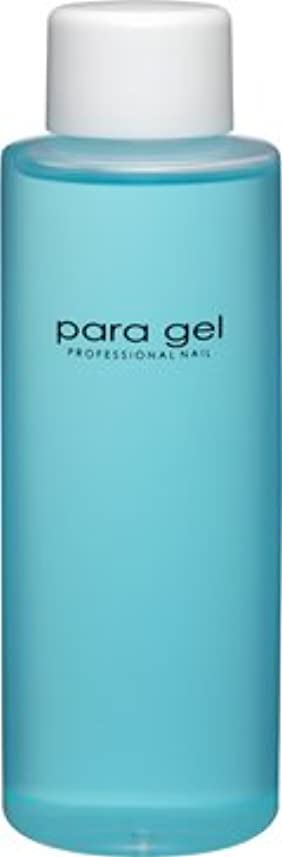 予想外巨大なキャプション★para gel(パラジェル) <BR>パラプレップ 120ml