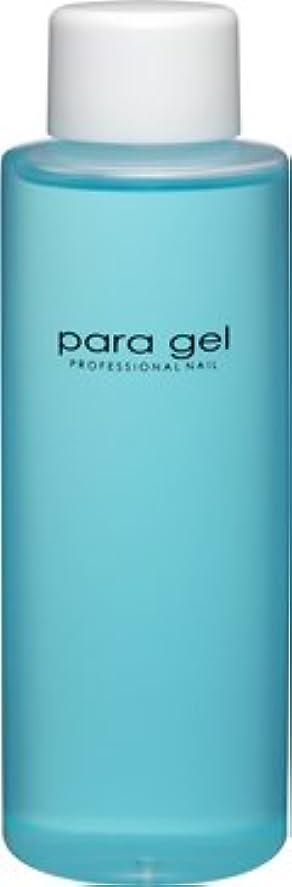 数学的な特権的植物学者★para gel(パラジェル) <BR>パラプレップ 120ml