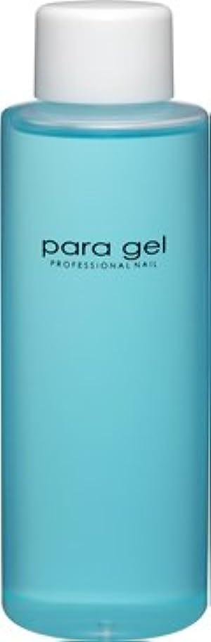 カーテントランペット感染する★para gel(パラジェル) <BR>パラプレップ 120ml