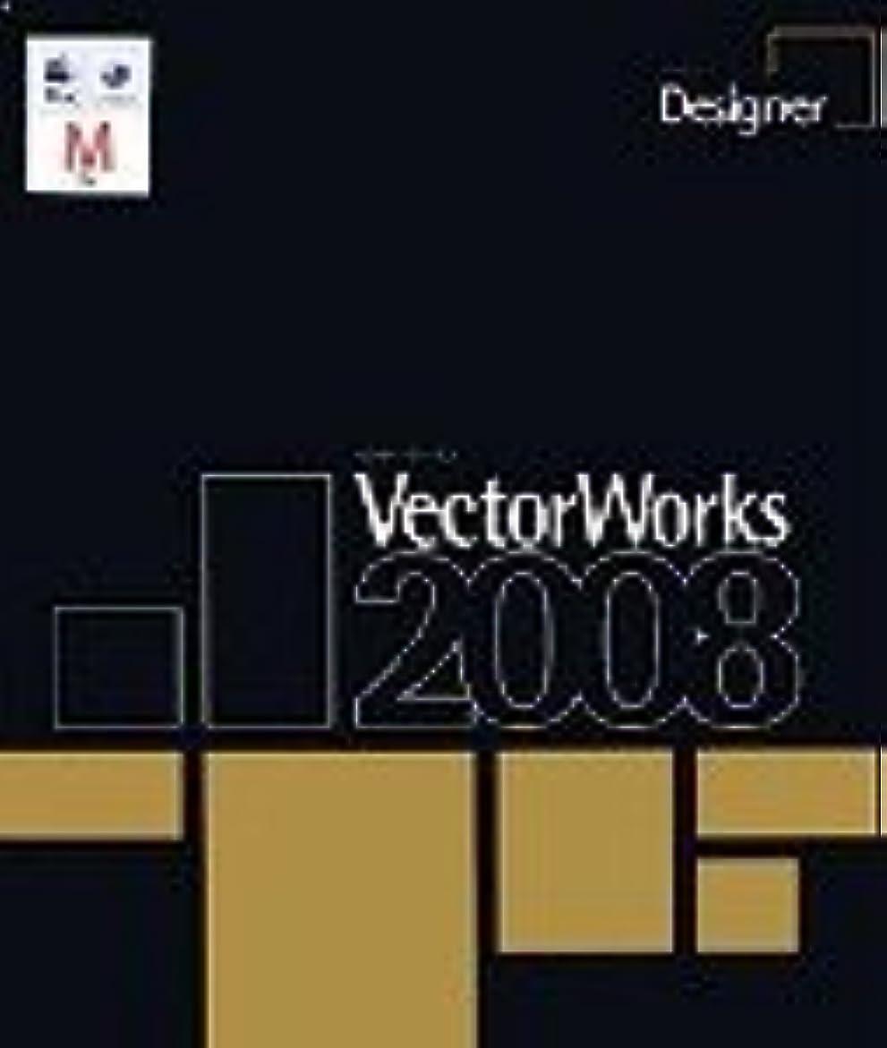 ドール重量遅れVectorWorks Designer 2008 日本語版 基本パッケージ Macintosh版