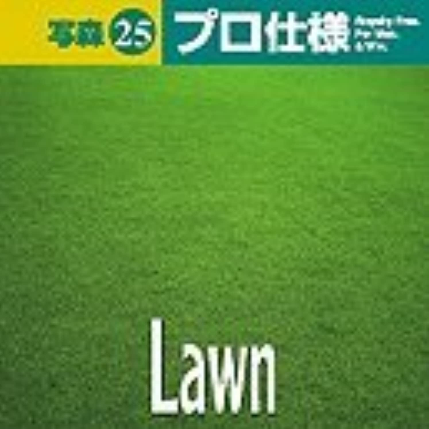 現金毎回面写森プロ仕様 Vol.25 Lawn