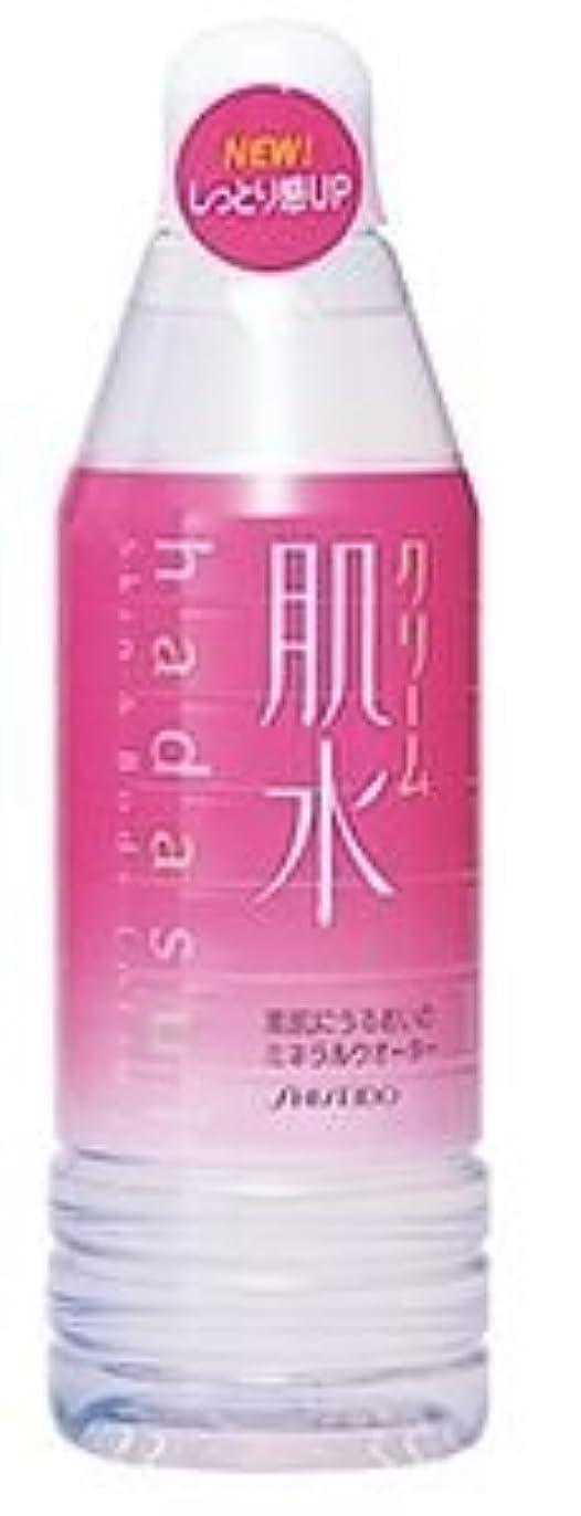 良心的書誌作物【エフティ資生堂】クリーム肌水 ボトル 400ml☆☆ ×3個セット