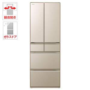 日立 冷蔵庫 B07NHD8CFJ 1枚目