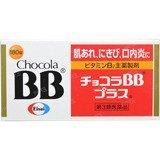 【第3類医薬品】チョコラBBプラス 180錠 ×6