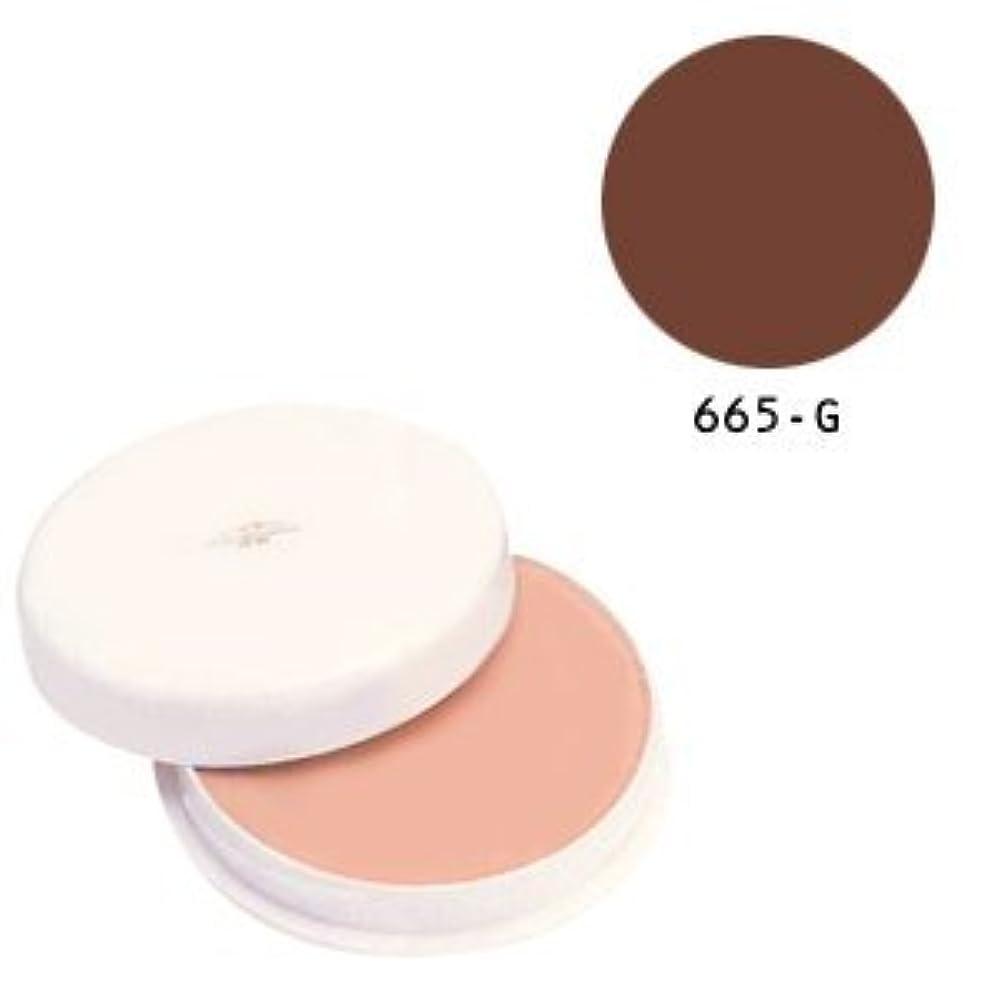 実質的ズームインする変更可能三善 フェースケーキ ファンデーション コスプレメイク 舞台メイク 665-G #カラー:ブラウン系