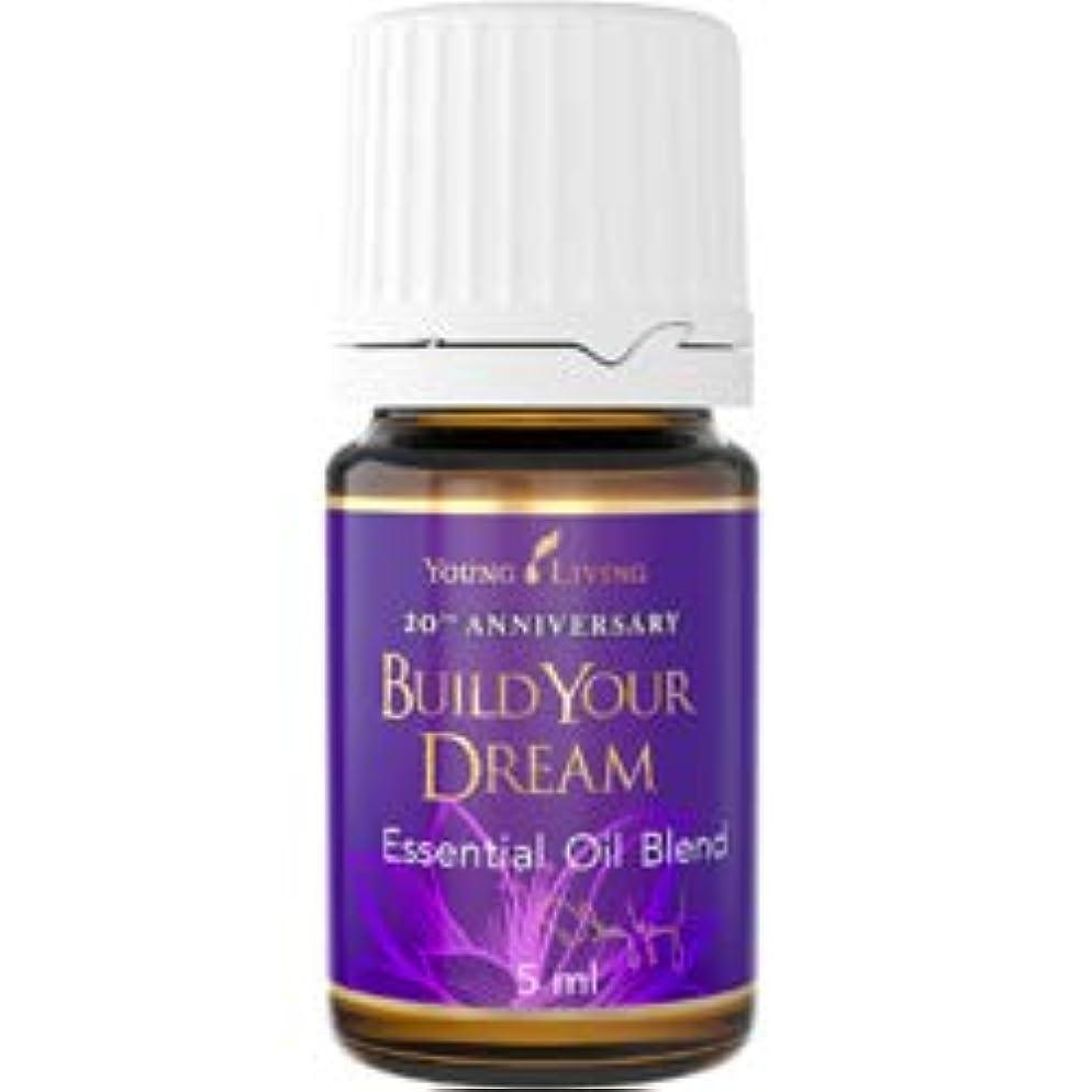 ポーンファンとげのあるDream™エッセンシャルオイルを作りましょう ヤングリビングエッセンシャルオイルマレーシア5ml Build Your Dream™ Essential Oil 5ml by Young Living Essential...