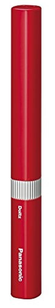 勤勉な意気込み部門パナソニック 電動歯ブラシ ポケットドルツ 赤 EW-DS1B-R