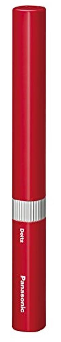 煙ハーフ化学者パナソニック 電動歯ブラシ ポケットドルツ 赤 EW-DS1B-R