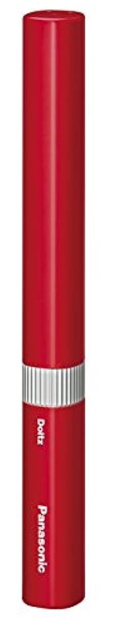 未亡人うまれた制約パナソニック 電動歯ブラシ ポケットドルツ 赤 EW-DS1B-R