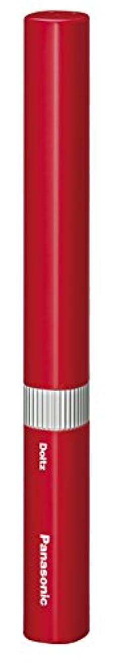 第五なしで欠席パナソニック 電動歯ブラシ ポケットドルツ 赤 EW-DS1B-R