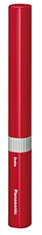蓮エイズ寸前パナソニック 電動歯ブラシ ポケットドルツ 赤 EW-DS1B-R
