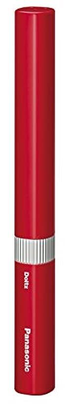 解明する強いセットアップパナソニック 電動歯ブラシ ポケットドルツ 赤 EW-DS1B-R