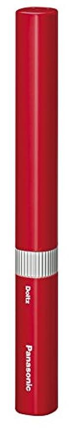 羨望カレッジ雄弁パナソニック 電動歯ブラシ ポケットドルツ 赤 EW-DS1B-R