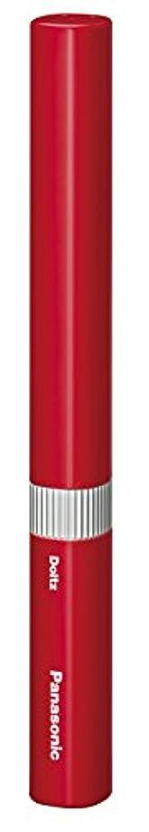 バイパス抑制する放置パナソニック 電動歯ブラシ ポケットドルツ 赤 EW-DS1B-R
