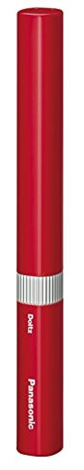 エスニック詩人ルネッサンスパナソニック 電動歯ブラシ ポケットドルツ 赤 EW-DS1B-R