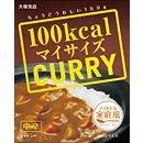 大塚食品 マイサイズ カレー家庭風 150g×10個