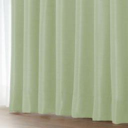 窓美人 アラカルト 1級遮光カーテン 2枚組 幅100×丈190cm パステルグリーン 断熱・遮熱・防音 高級フルダル生地 全12サイズ