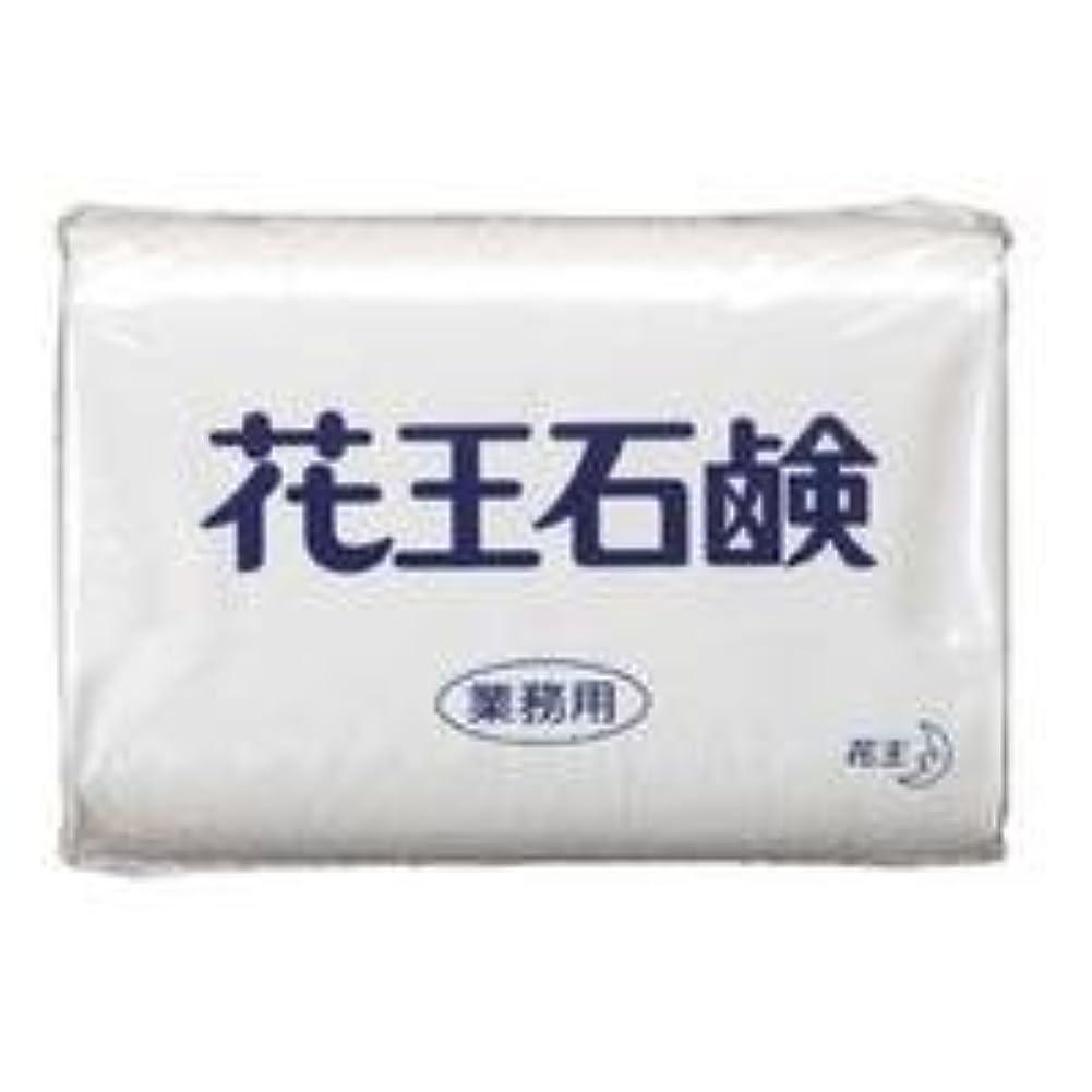 連帯リクルート早熟業務用石鹸 85g 3個×40パック(120個入り)