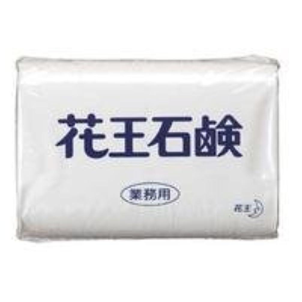 特定の探す人間業務用石鹸 85g 3個×40パック(120個入り)