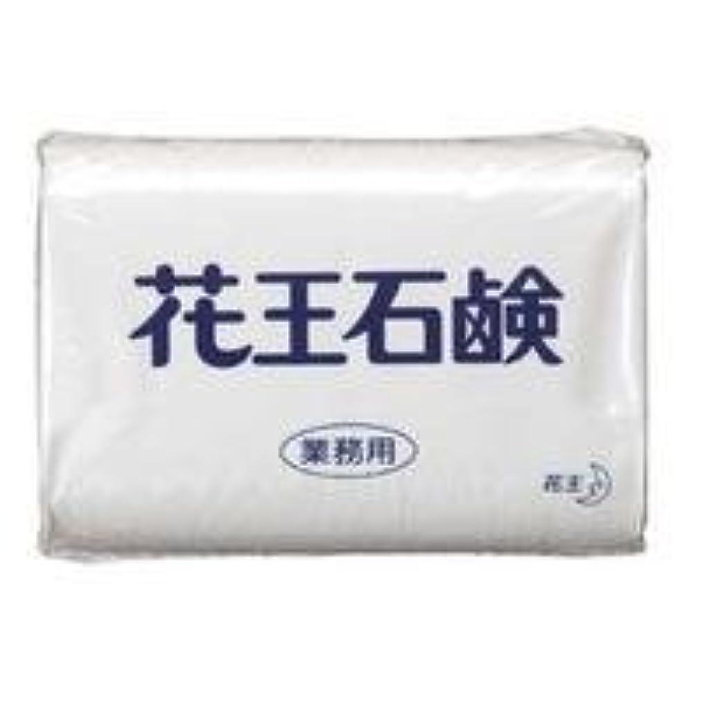 大混乱受動的電気業務用石鹸 85g 3個×40パック(120個入り)
