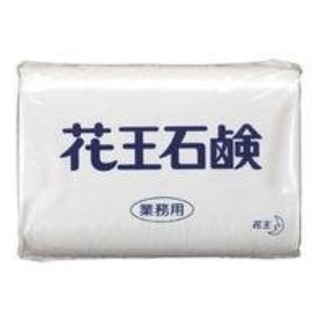 異常な輸送広がり業務用石鹸 85g 3個×40パック(120個入り)