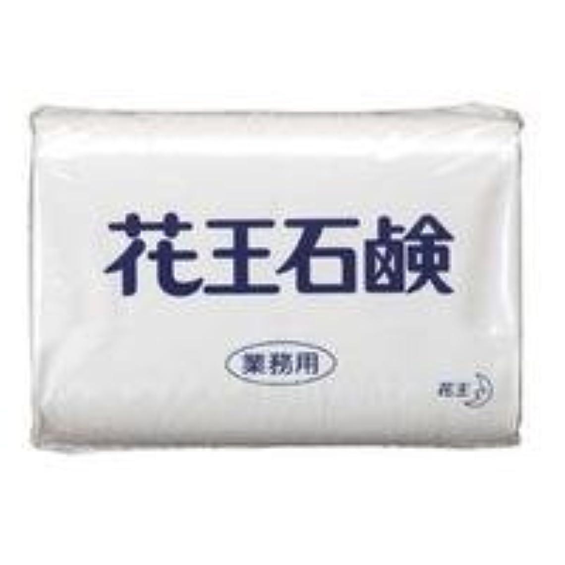 アライアンス締め切りクロニクル業務用石鹸 85g 3個×40パック(120個入り)