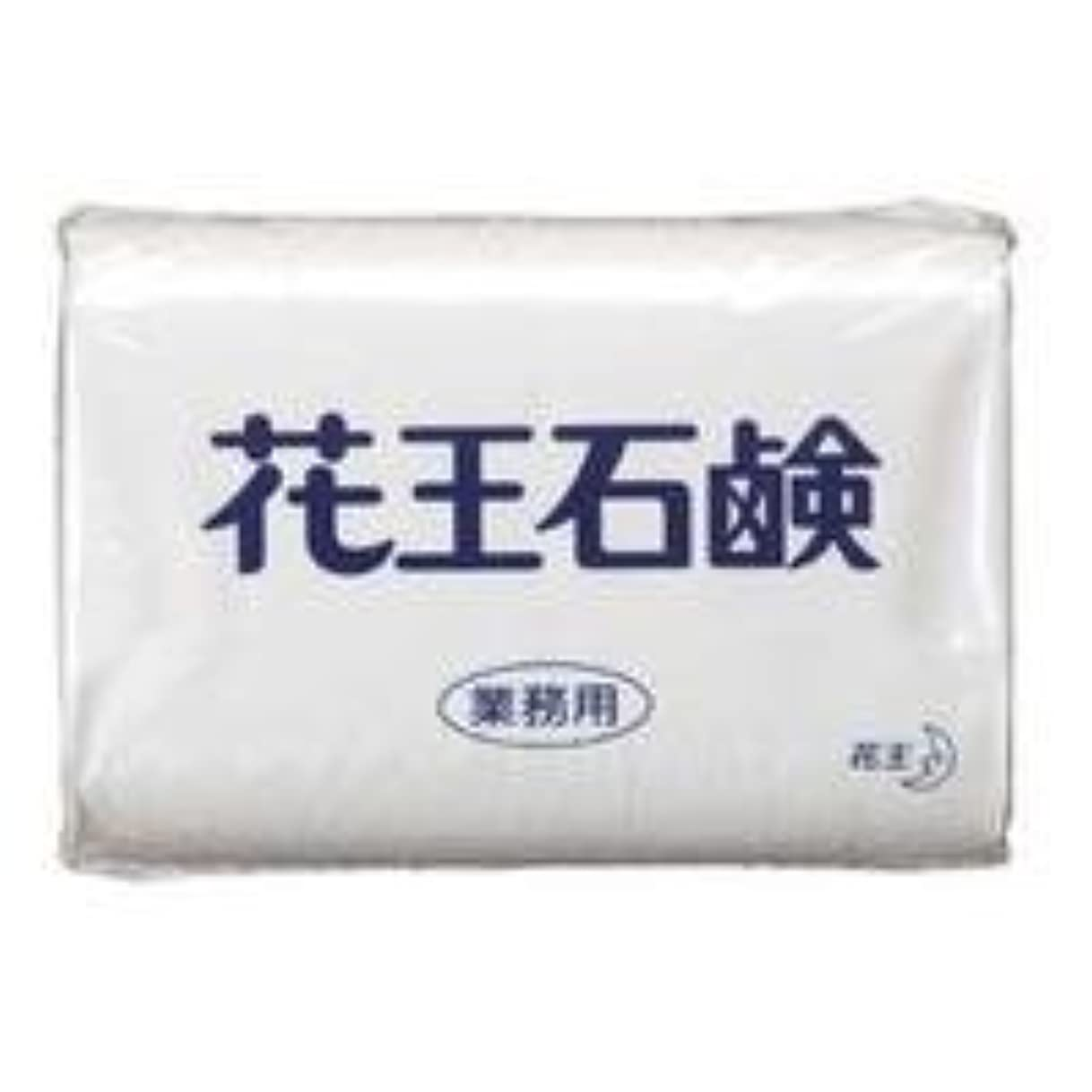 反響する東ティモールペダル業務用石鹸 85g 3個×40パック(120個入り)