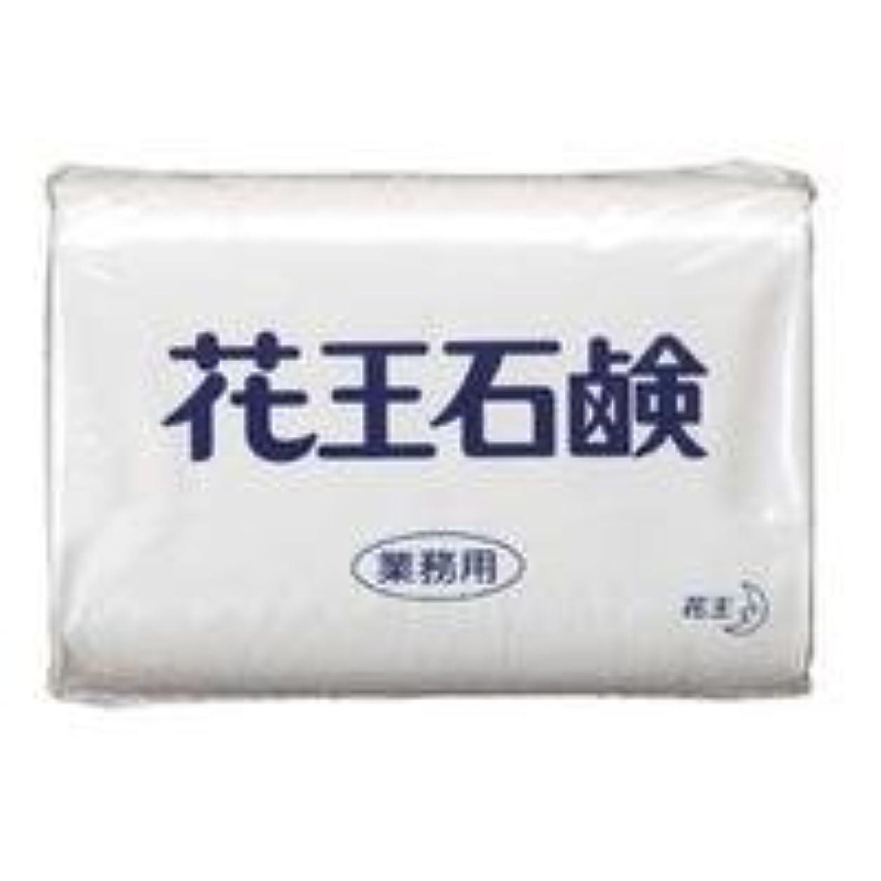 強度軽蔑する小数業務用石鹸 85g 3個×40パック(120個入り)