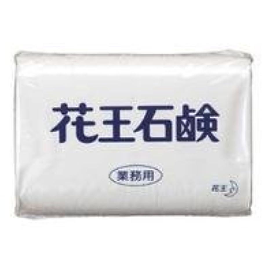 エンドウ風邪をひく別れる業務用石鹸 85g 3個×40パック(120個入り)