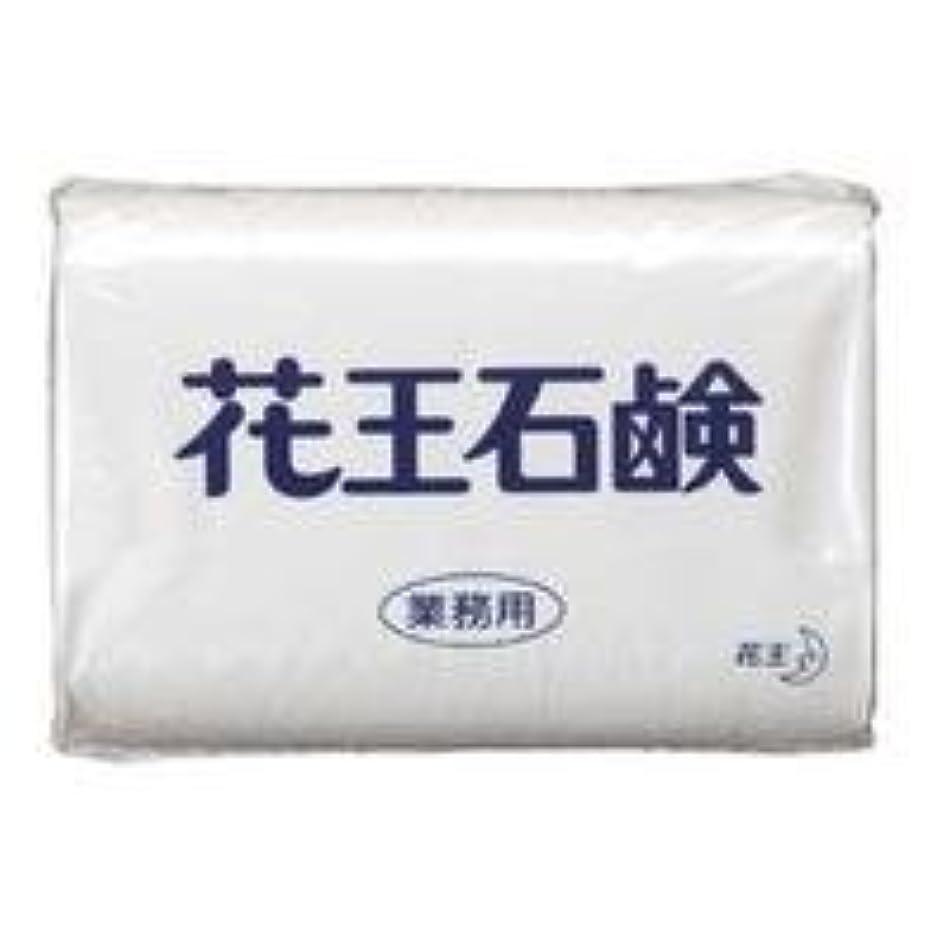がんばり続ける見つけたラグ業務用石鹸 85g 3個×40パック(120個入り)