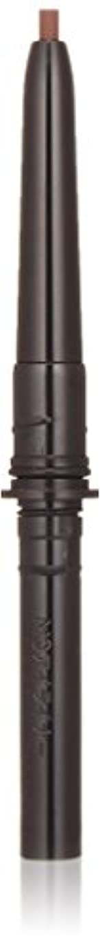 マイナーエンジン区別するマキアージュ ロングステイアイライナー N BR662 (カートリッジ) (ウォータープルーフ) 0.1g
