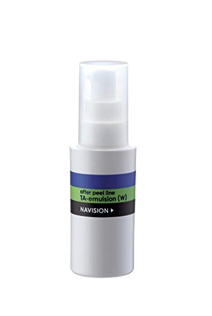 遵守するとして順応性のあるナビジョン NAVISION TAエマルジョン(W)(医薬部外品)